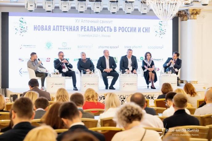XV Аптечный саммит. Пост-релиз