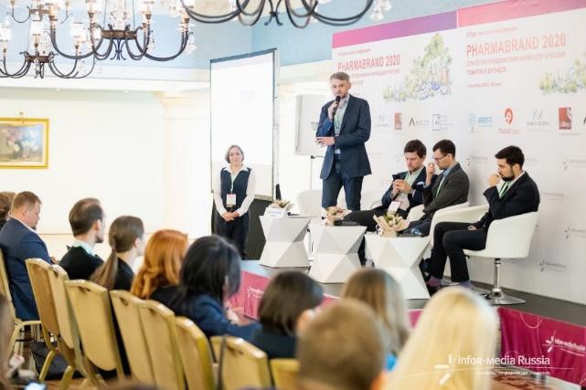 «Pharmabrand-2020. Стратегии продвижения фармацевтических товаров и брендов». Пост-релиз