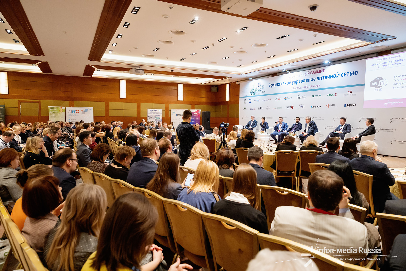 АНОНС:  XVI Аптечный  саммит «Эффективное управление аптечной сетью»