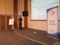 «Новый путь» и «профессиональные традиции» определили аптеки Калининградской области