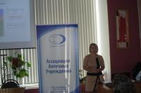 Итоги госнадзора и программы развития фармбизнеса обсудили аптеки Саратовской области
