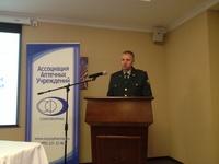 Конференция ААУ «СоюзФарма» для фармацевтической общественности Белгородской области