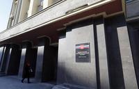 ФАС предписала снизить цены на лекарство от рака стоимостью 159 тыс. руб. за упаковку