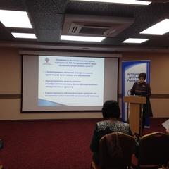 Цикл региональных конференций Ассоциации «СоюзФарма» открыл  Курск