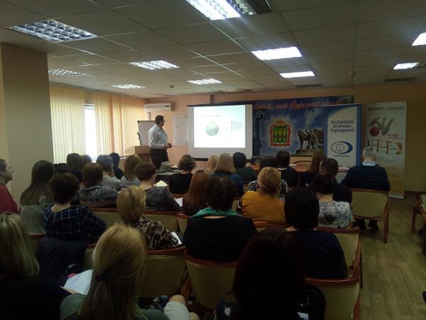 Региональная конференция ААУ «СоюзФарма» в Пензе