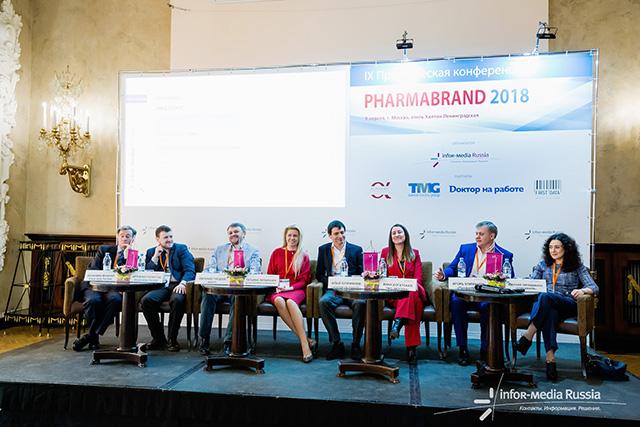 IX конференции Pharmabrand-2018 компании infor-media Russia