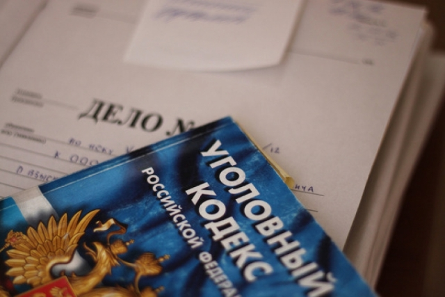 Норма УК РФ об ответственности за продажу наркотических веществ может быть изменена