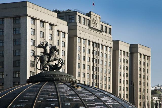 ГД одобрила в первом чтении проект о ратификации конвенции МОТ по пенсиям
