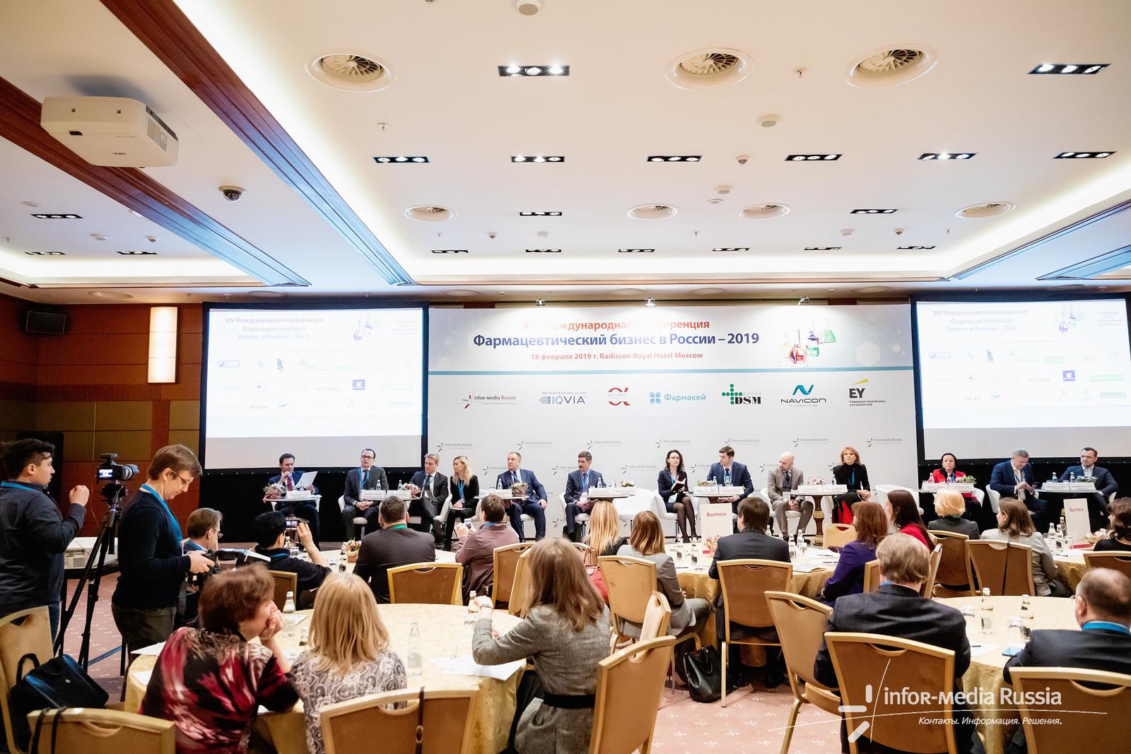 Конференция «Фармацевтический бизнес в России: перспективный сценарий развития фармацевтического рынка на 2019 год». Пост-релиз