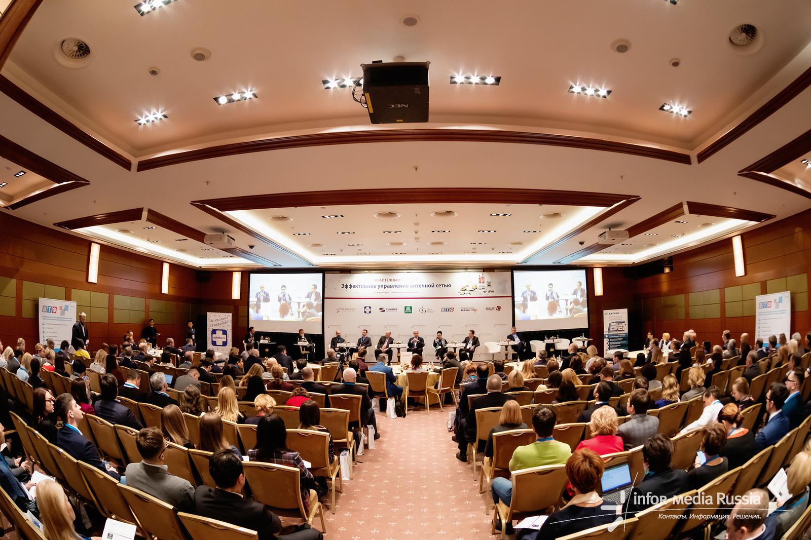 XII Аптечный саммит «Эффективное управление аптечной сетью». Пост-релиз