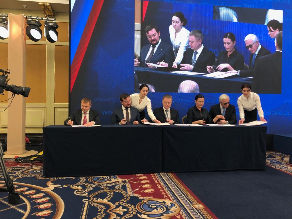 «ОПОРА РОССИИ», АСИ, РСПП, ТПП и «Деловая Россия» подписали соглашение о создании Цифровой платформы для работы с обращениями предпринимателей