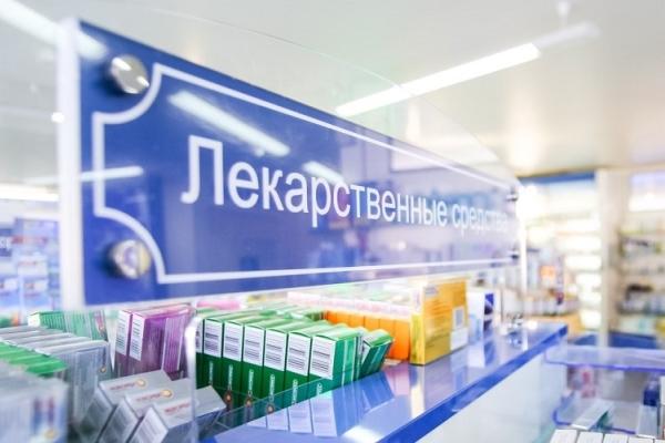 Вернуть список безрецептурного отпуска и резко ограничить рекламу лекарств