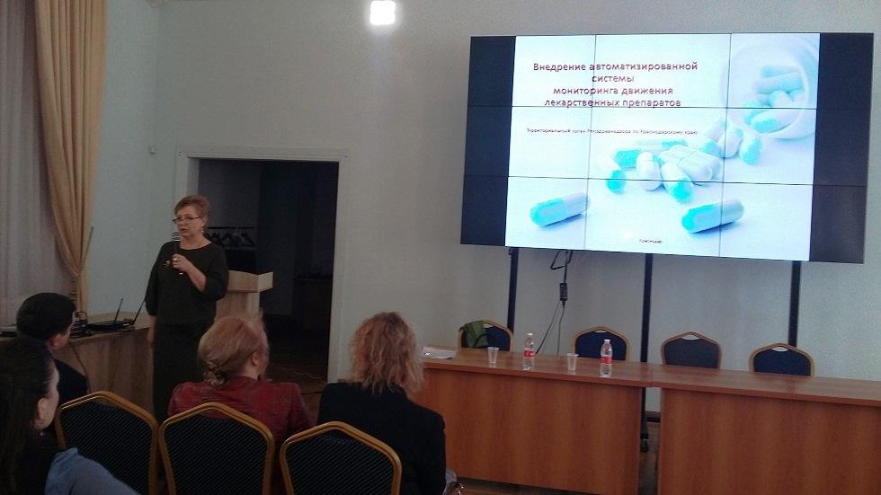 Острые вопросы конкуренции в аптечном бизнесе, маркировка ЛП, надзор правоохранительных органов – в центре внимания региональной конференции Ассоциации «СоюзФарма» в Краснодаре