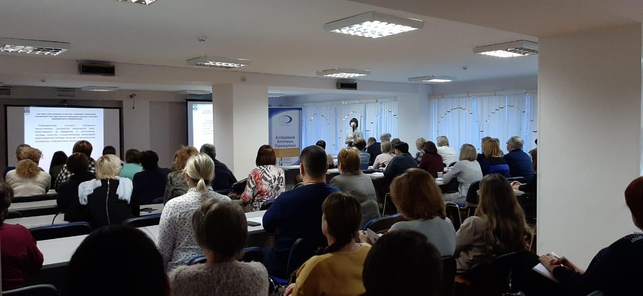 Конференция ААУ «СоюзФарма»  в Тамбове