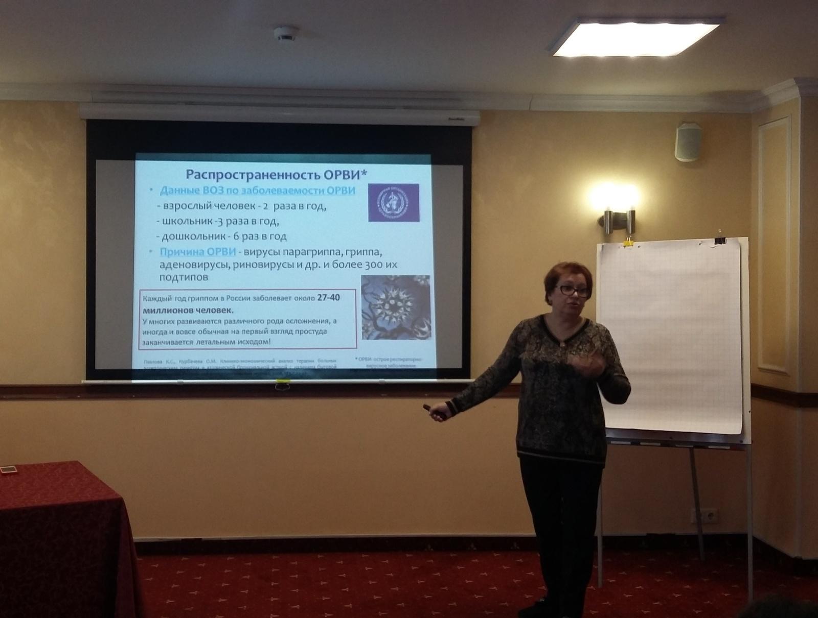 Тематическая конференция ААУ «СоюзФарма» для фармспециалистов Республики Башкортостан